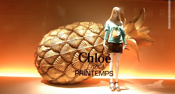 Window dressing in Chloé Printemps