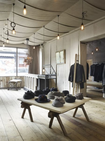 Hostem avant-garde store in London
