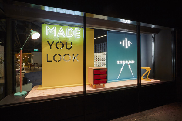 "MADE.COM launch his campaign ""MADE You Look"" designed by Lucky Fox"