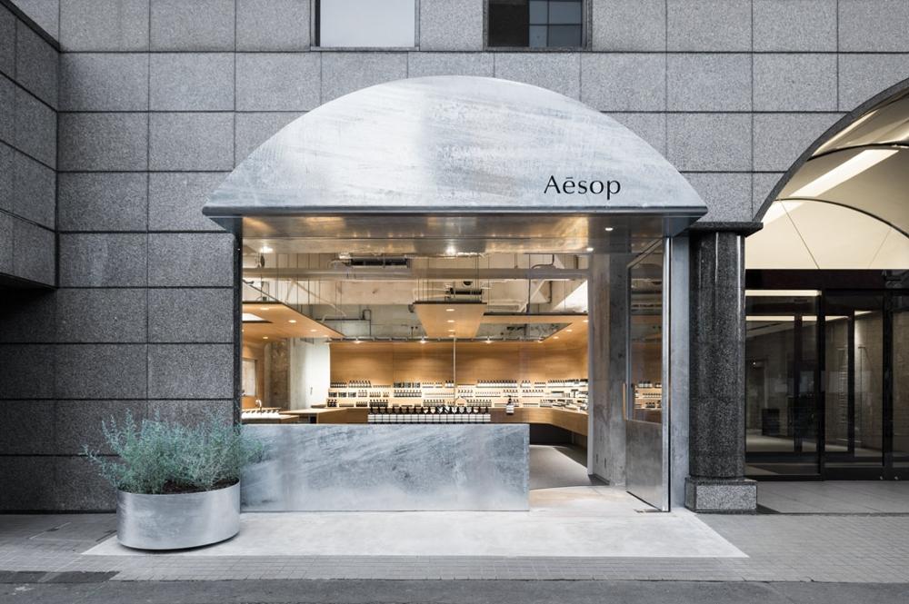 Aesop store opening in tokyo