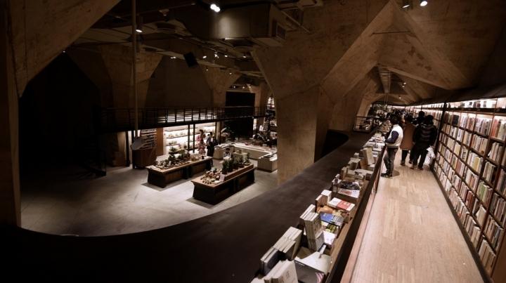 Fangsuo Book Store in Chengdu By architect Chu Chih-Kang